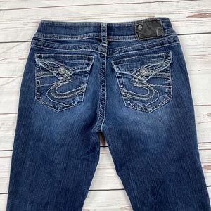 Women's Silver Size 27 Suki Surplus Boot Cut Jeans